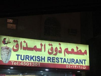 Taste The Taste in Riyadh