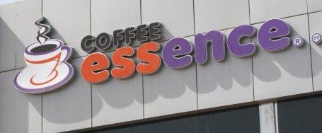 Coffee Essence -  Al Mursalat in Riyadh