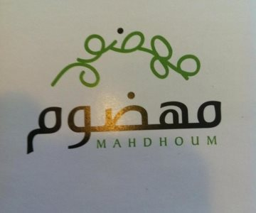 Mahdhoum in Riyadh