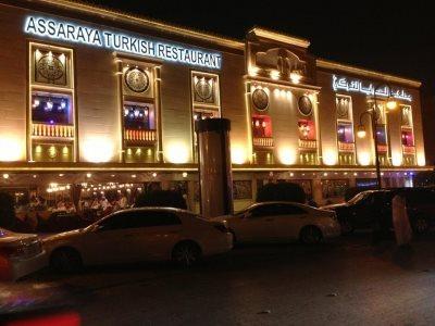 Assaraya Turkish Restaurant in Riyadh