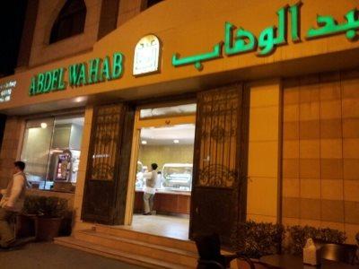 Abd El Wahab -  Al Olaya in Riyadh