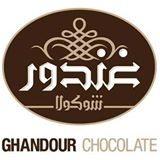 Ghandour Chocolate - Al Ulaya in Riyadh