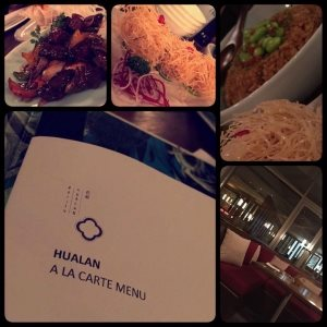 Hualan Restaurant in Riyadh