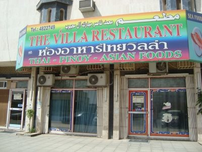The Villa Restaurant in Riyadh