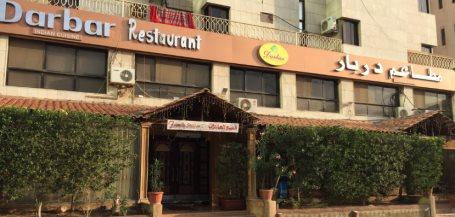 Darbar Restaurant in Riyadh