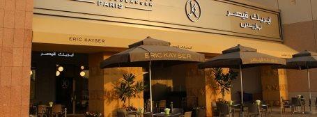 Eric Kayser - Al Olaya in Riyadh