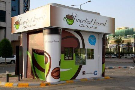 Sweetest Karak -  Al Olaya in Riyadh