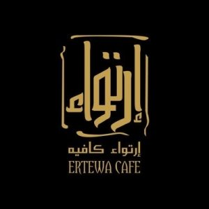 Ertewa Cafe in Riyadh