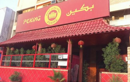 Peking in Riyadh