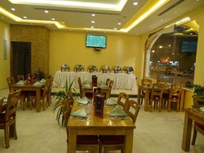 Awshal - Eastern Ring Rd. in Riyadh