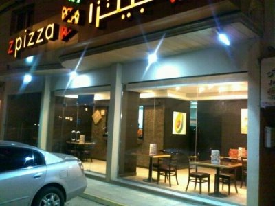 Z Pizza in Riyadh