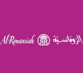 Al Romansiah - Al Andalus in Riyadh