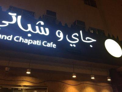 Chai And Chapati Café in Riyadh