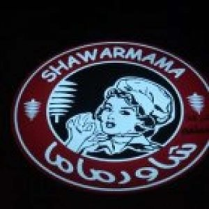 Shawermama in Riyadh