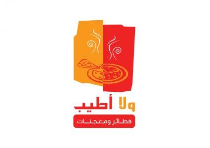 Wala Atyab in Riyadh