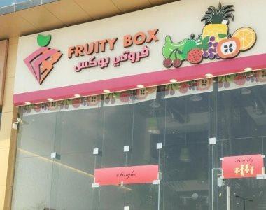 Fruity Box in Riyadh