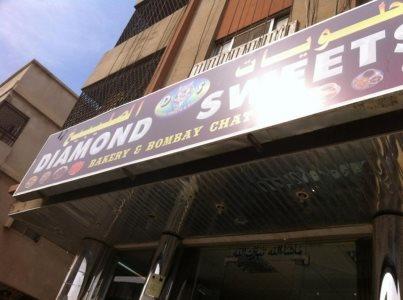 Diamond Sweets in Riyadh