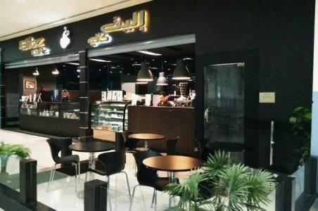 Elite Cafe in Riyadh