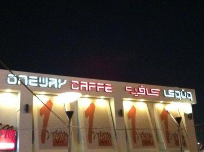 One Way Caffe in Riyadh