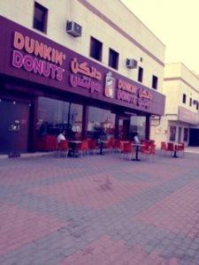 Dunkin' Donuts - Al Wurud in Riyadh