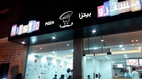 Maestro Pizza - An Nakhil in Riyadh