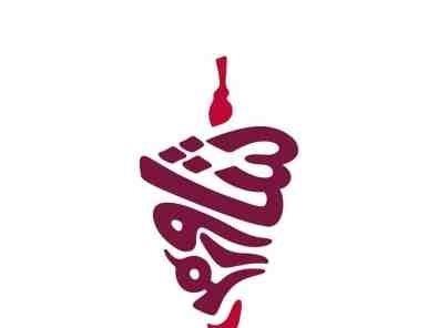 Shawarmer - Ar Rabi in Riyadh