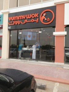Yummy Wok - Ar Rabi in Riyadh