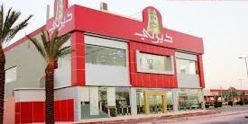 Derati - Al Askaan in Riyadh