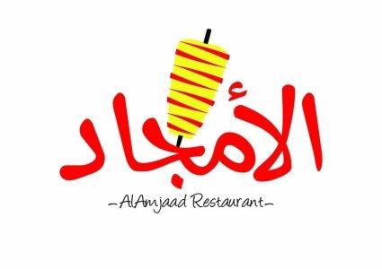 Al Amjaad Restaurants in Riyadh
