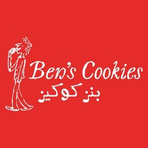 Ben's Cookies - Sahara Mall in Riyadh