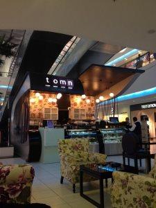 Tomn Lounge in Riyadh