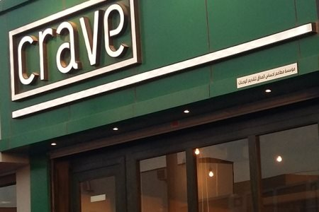 Crave Restaurant in Jeddah