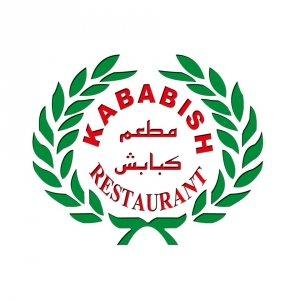 Kababish Restaurant in Jeddah