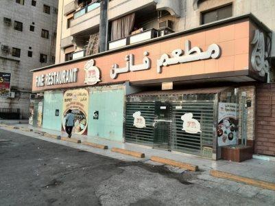 Fine Restaurant in Jeddah