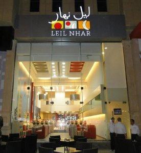 AM PM Restaurant in Jeddah