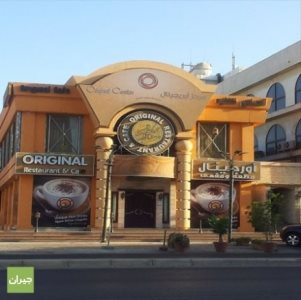 Original Café in Jeddah