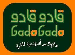 Gado Gado - Al Aziziya in Jeddah