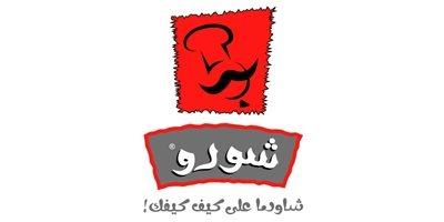 Shoro - Al Fayhaa in Jeddah