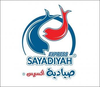 Sayadiyah Express - Aziz Mall in Jeddah
