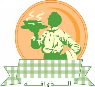 Al Zawaqa - Al Faysaliya in Jeddah