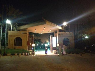 Rimal Shisha in Riyadh