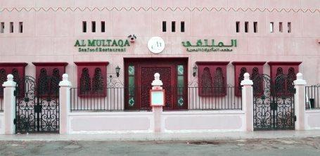 Al Multaqa Restaurant in Jeddah