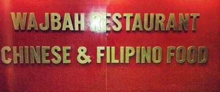 Wajbah Chinese and Filipino Re.. in Jeddah