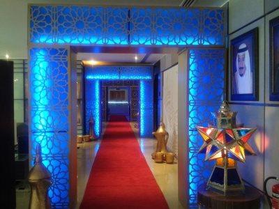 Ramadan Nights at Radisson Blu.. in Riyadh