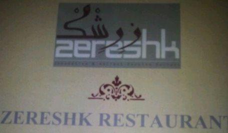 Zereshk in Jeddah