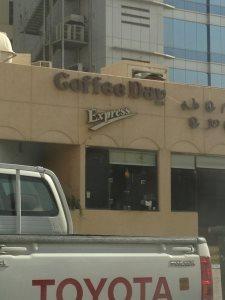 Coffee Day - Al Dubbat in Riyadh