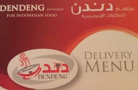 Dendeng - Al Safa in Jeddah