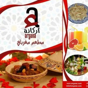 Argana Restaurant in Jeddah