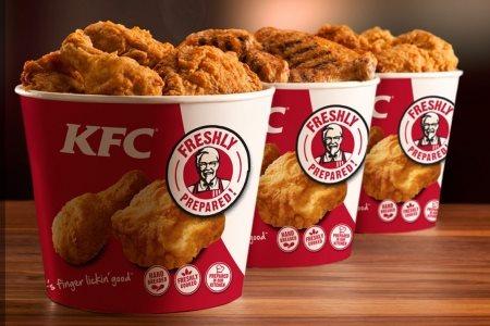 KFC - Red Sea Mall in Jeddah