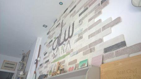 Sara Ladies Café in Jeddah